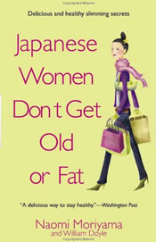japanese woman daily diet